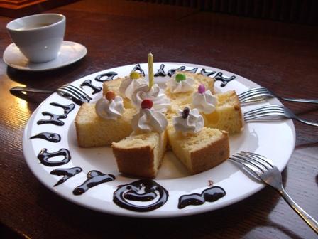 1月25日ケーキ1
