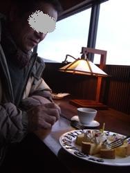 1月25日ケーキパパ