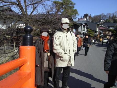2月8日飛騨橋