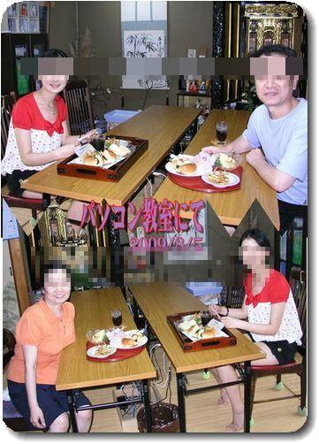 李さんと昼食