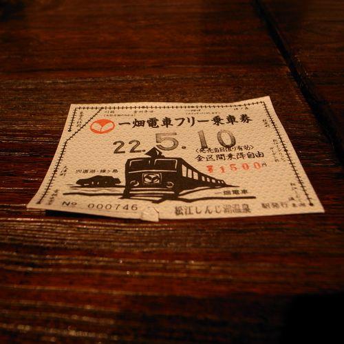 2010_05_10_1.jpg