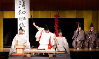 式包丁 清和協会 Seiwa Association of Court Knife Ceremony