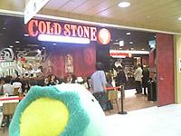 コールドストーンクリーマリー(名鉄百貨店)