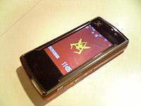 シャア携帯