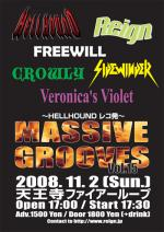 Massive GROOVES Vol.15フライヤー