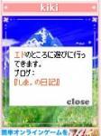 kiki-letter1.jpg