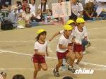 undoukai-ukyoh3.jpg