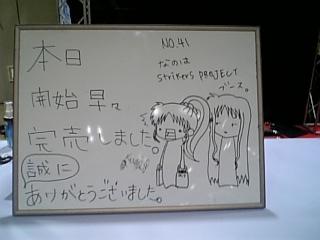 08夏コミ (1)