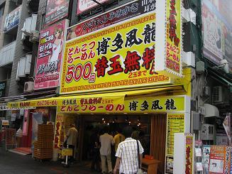 090909秋葉 (2)