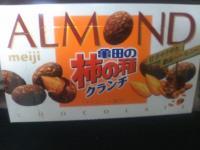 アーモンド柿の種