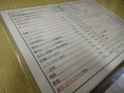 DSC06337.jpg