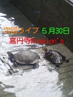 20090522035753