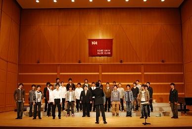 【第63回定期演奏会】リハーサルの様子1