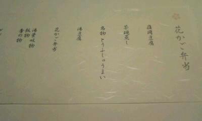 100911_1753_01.jpg