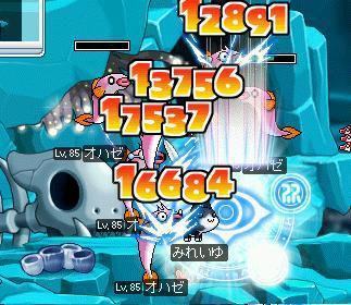 haze_20090716160045.jpg