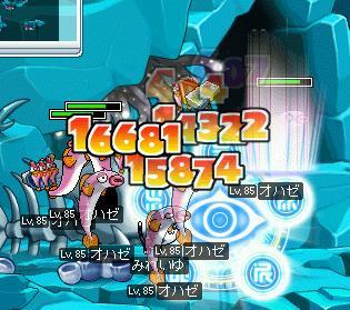 haze_20090722111651.jpg