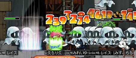 kari_20090616222456.jpg