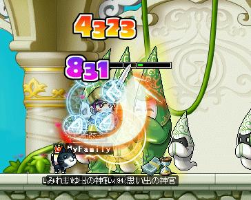 kari_20090726123327.jpg