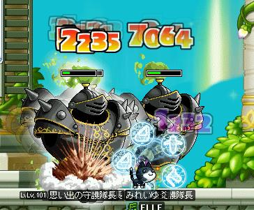 kari_20090731120538.jpg