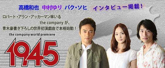 company_title.jpg