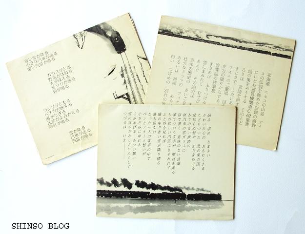 RIMG5264のコピー
