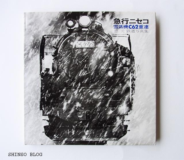 RIMG5269のコピー