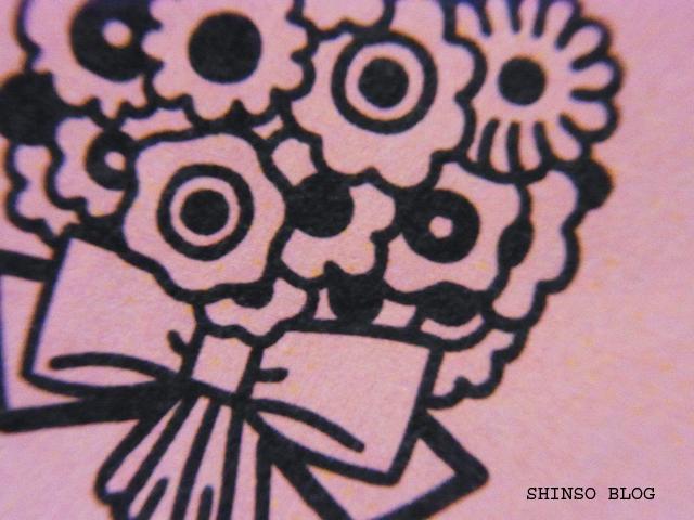 RIMG5414のコピー