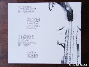 RIMG5702のコピー