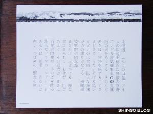 RIMG5691のコピー