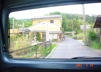 070529_03_mizukumi_06.jpg