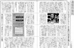 20080829_3.jpg