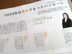 s-画像-0107