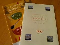 s-画像-0017
