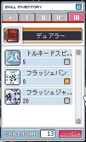20100801-01