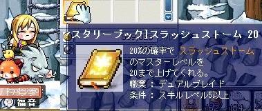 20100814-01