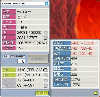 20100821-03