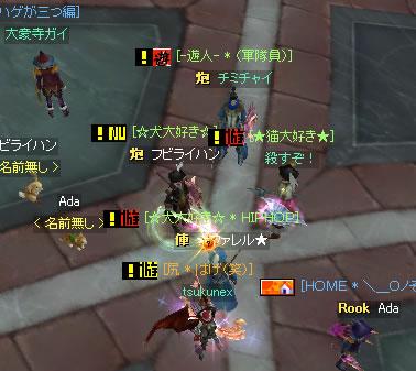 yu_test_20090303155333.jpg