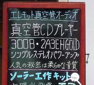 080827_b.jpg