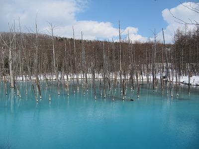 青い池4.19