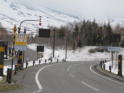 望岳台ゲート