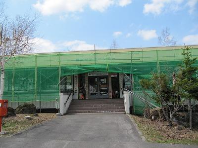 観光センター改修工事中。。。