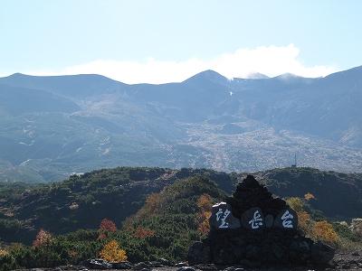 望岳台周辺