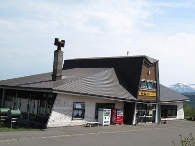 s-レストハウス