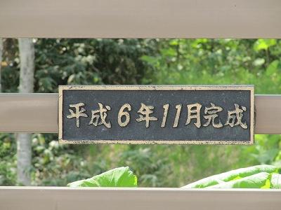s-新月橋