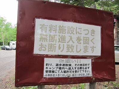 s-守り事
