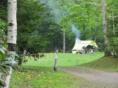 s-キャンプ~