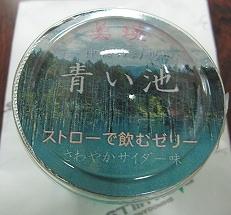 s-260円。