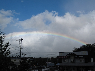 s-温泉街に虹~