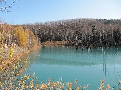 s-青い池11.1