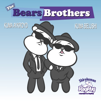 BearsBrothers.jpg